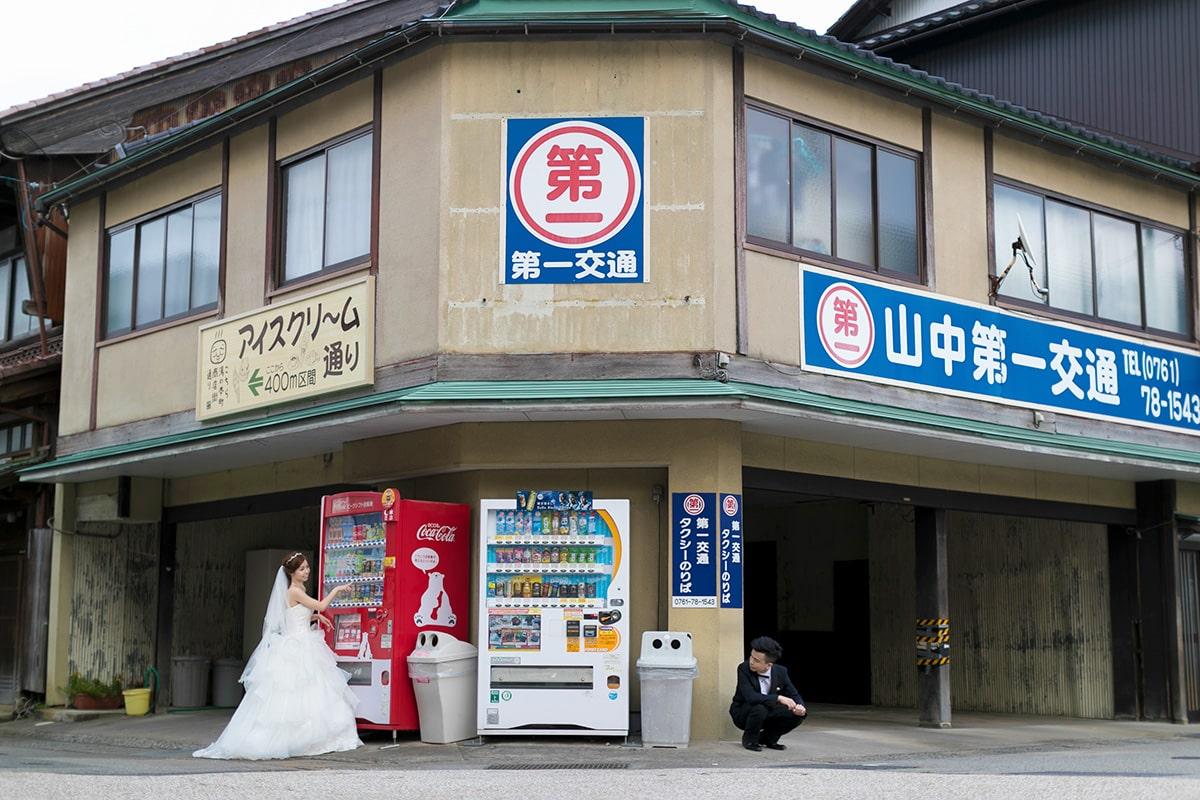 金澤 - Labo-la