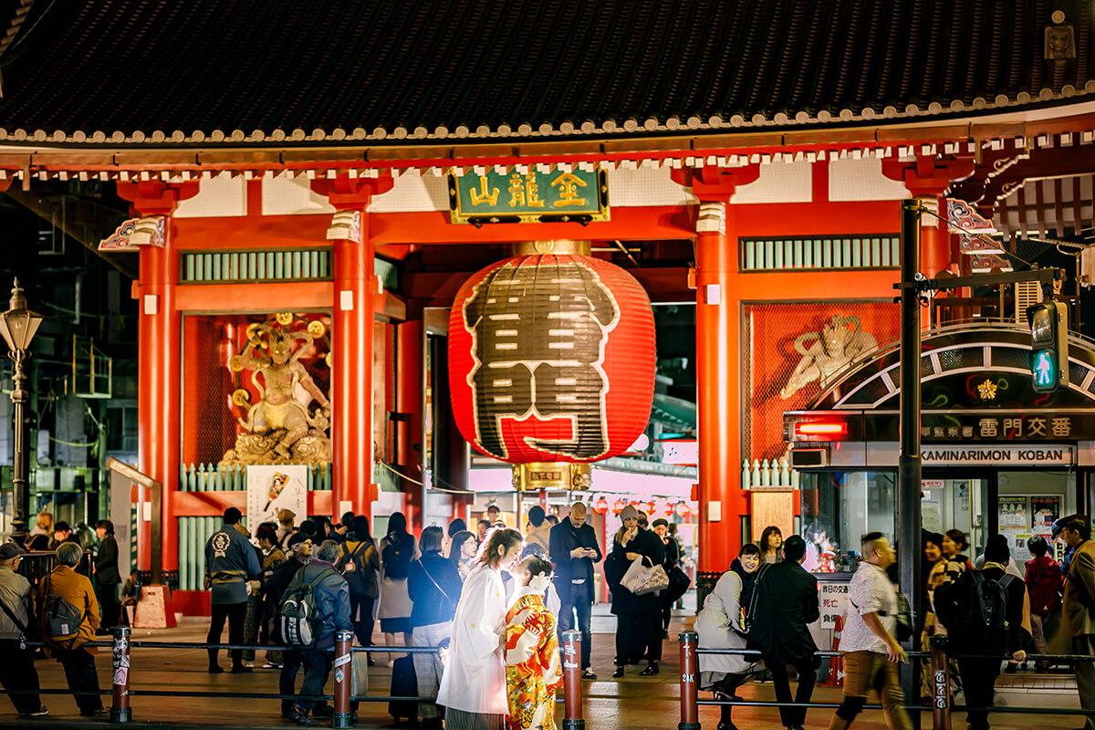 東京 - 雅