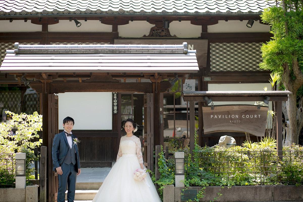 Pavilion Court/外景地[京都/日本]